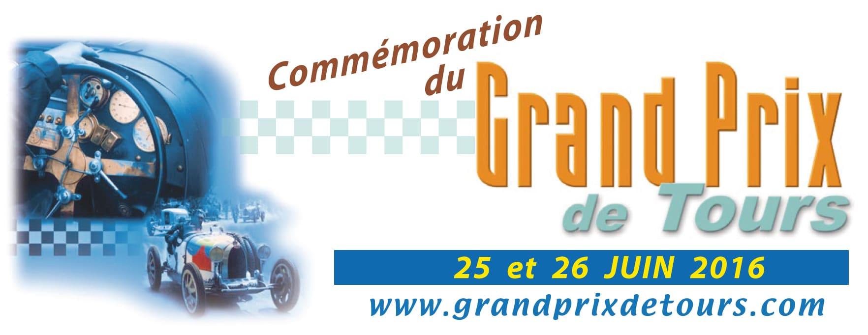 GRAND PRIX DE TOURS 2016